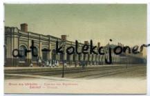 Wierzbołów - Wirballen - Dworzec - Bahnhof
