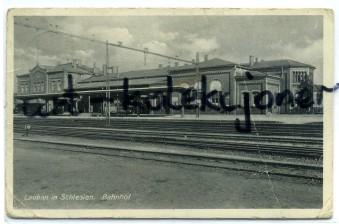 Lubań - Lauban - Dworzec - Peron